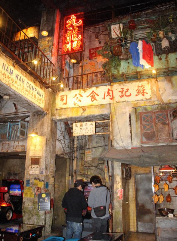 さらば「九龍城」 モチーフのゲーセンが11月に閉店 川崎 , 毎日新聞