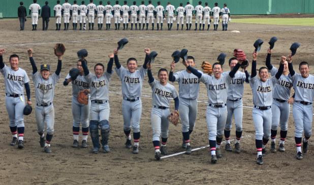 東北 大会 野球 高校