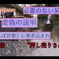 NHKが公開した、日本郵政グループから抗議を受けた昨年7月7日公開の動画の一場面(NHKホームページから)