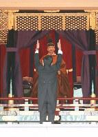 Prime Minister Shinzo Abe gives three