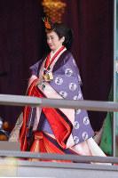 Japan's Crown Princess Kiko leaves the