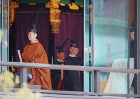 Japan's Emperor Naruhito leaves the