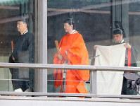 Japan's Crown Prince Akishino heads to the