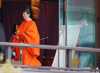Japan's Crown Prince Akishino leaves the