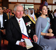 Prince Charles, the prince of Wales, attends a ceremony, in which Emperor Naruhito proclaimed his enthronement, at the