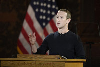 In this Oct. 17, 2019 photo, Facebook CEO Mark Zuckerberg speaks at Georgetown University in Washington. (AP Photo/Nick Wass)