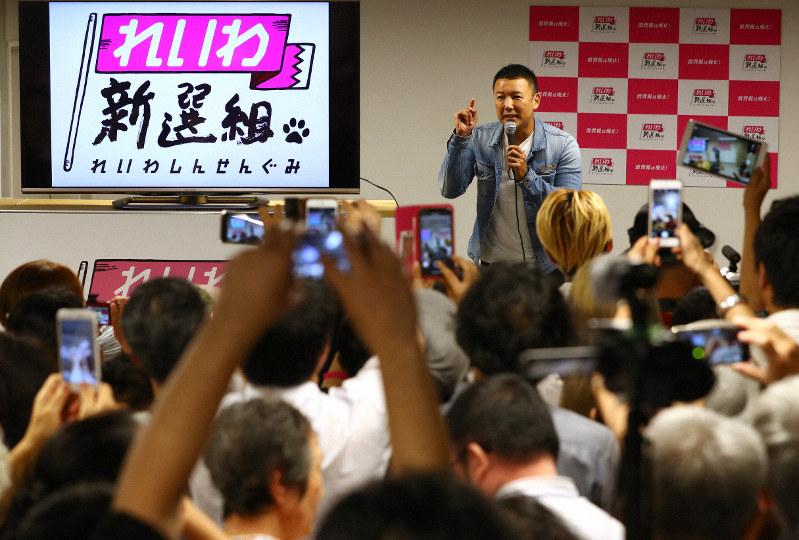 れいわ新選組の事務所開きが行われ、集まった支持者らの前であいさつする山本太郎代表=東京都港区で2019年9月17日、佐々木順一撮影