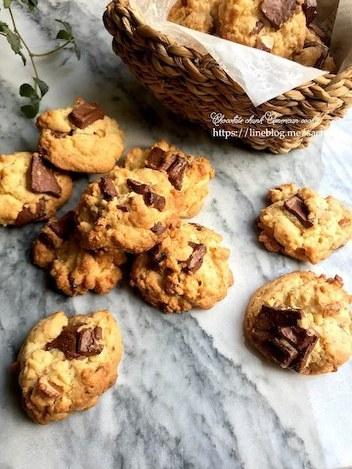 チャンク クッキー チョコ