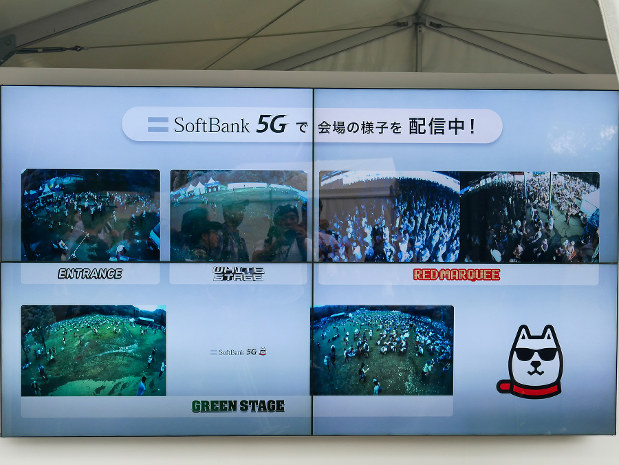 FUJI ROCK会場の映像配信 筆者撮影