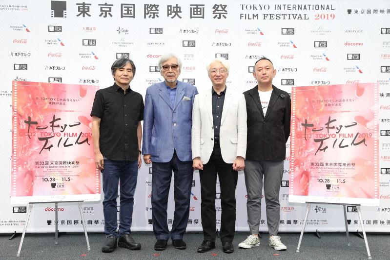 東京 国際 映画 祭