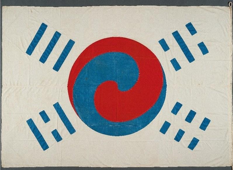 韓国国立中央博物館に所蔵されている「デニー太極旗」=同博物館提供