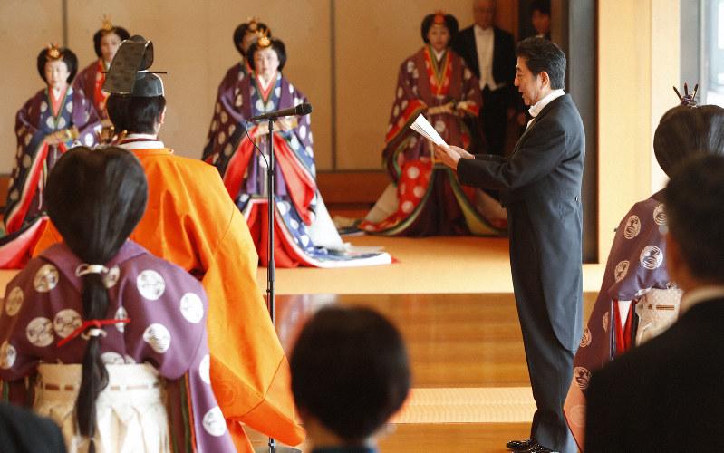 「即位礼正殿の儀」で「寿詞」と呼ばれる祝辞を読み上げる安倍晋三首相=皇居・宮殿「松の間」で2019年10月22日、代表撮影