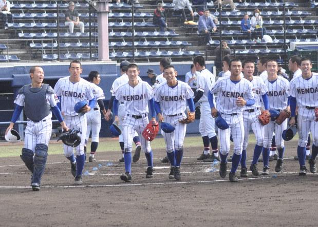 秋季 高校 野球