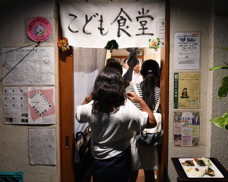地域の子どもたちが集う「子ども食堂」=東京都大田区の「気まぐれ八百屋 だんだん こども食堂」で2018年9月20日、丸山博撮影