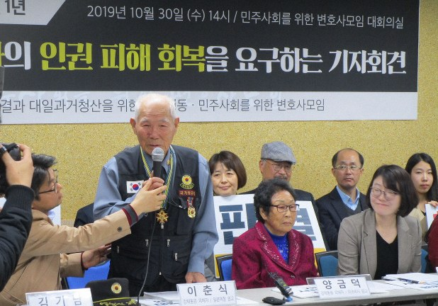 元徴用工問題で日韓協議体創設を提案 「原告の意思確認可能に」 - 毎日新聞