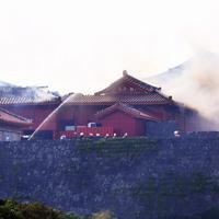 消火活動が続く首里城=那覇市で2019年10月31日午前9時27分、森園道子撮影