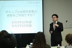 ギャンブル依存症患者の家族らのための無料セミナーで、依存症の実態を話す三宅隆之さん=大阪市内で