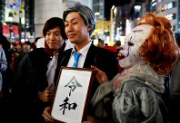 A man dressed up as Chief Cabinet Secretary Yoshihide Suga, referred to as