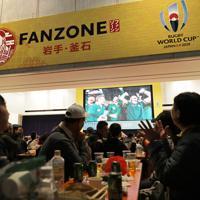 【イングランド-南アフリカ】ファンゾーンで開かれたパブリックビューイングで決勝戦を観戦する人たち=岩手県釜石市で2019年11月2日午後6時54分、和田大典撮影