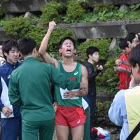 神奈川県代表・藤沢翔陵