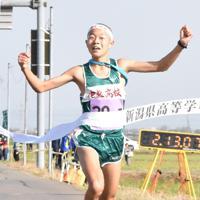 新潟県代表・中越