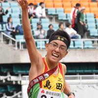 静岡県代表・島田