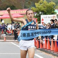 滋賀県代表・滋賀学園