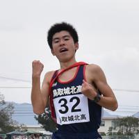 鳥取県代表・鳥取城北