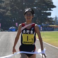 長野県代表・長野東