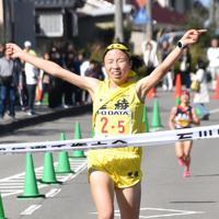 石川県代表・星稜