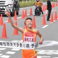 香川県代表・高松工芸