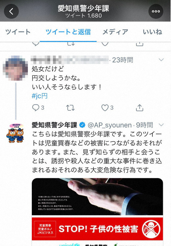 https://cdn.mainichi.jp/vol1/2019/11/05/20191105k0000m040348000p/9.jpg