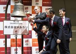 IPO銘柄の「勝率」には大きな変化はないが・・・・・・ (Bloomberg)