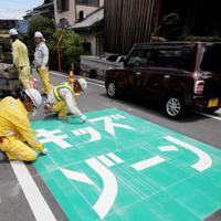 事故を受けて新設された「キッズゾーン」=大津市で2019年7月26日午前11時41分、梅田麻衣子撮影