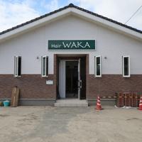 浸水被害を受けた理美容店「ヘアーワカ」=長野市で2019年11月8日、佐々木順一撮影