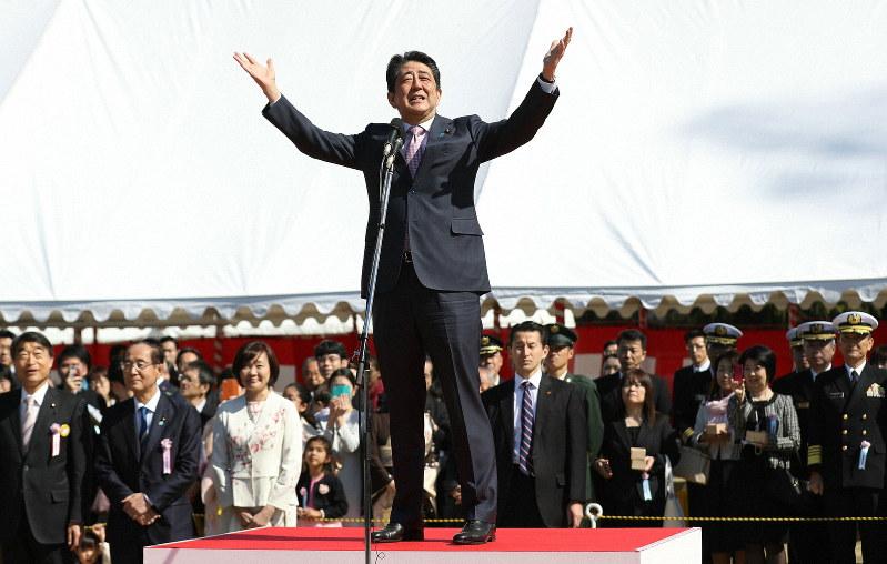安倍晋三、公選法違反で終了か 桜を見る会を私物化 立憲・共産が徹底追及調査チーム結成  [734796133]YouTube動画>1本 ->画像>21枚