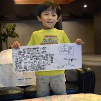 安元誠志郎ちゃんが書き写した路線図や運行表は100枚を超える=北九州市小倉北区で2019年9月20日、宮城裕也撮影