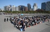 A crowd gathers in front of Nijubashi Bridge in Tokyo's Chiyoda Ward ahead of the parade to celebrate Emperor Naruhito's enthronement, on Nov. 10, 2019. (Mainichi/Tatsuro Tamaki)