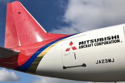 パリ航空ショーに出されたスペースジェット=三菱航空機提供