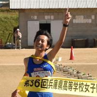 兵庫県代表・須磨学園