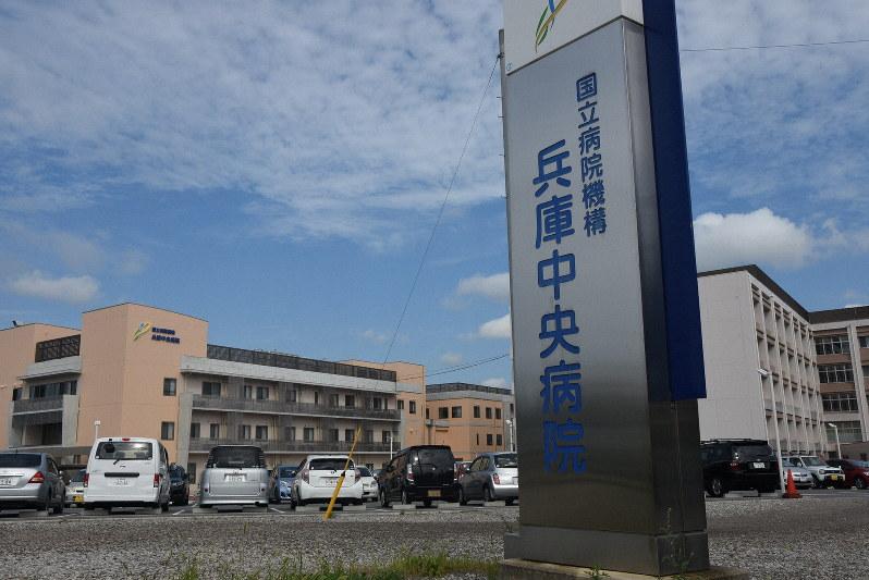 厚生労働省が再編・統合の必要性を指摘した兵庫中央病院=三田市大原で2019年9月27日、粟飯原浩撮影