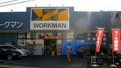 幅広い客層が訪れるワークマンの店舗
