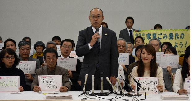 京都 市 市長 選挙