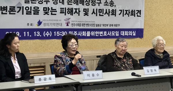 元慰安婦訴訟ソウル地裁初弁論 「主権免除」の適用争点 日本は欠席 ...