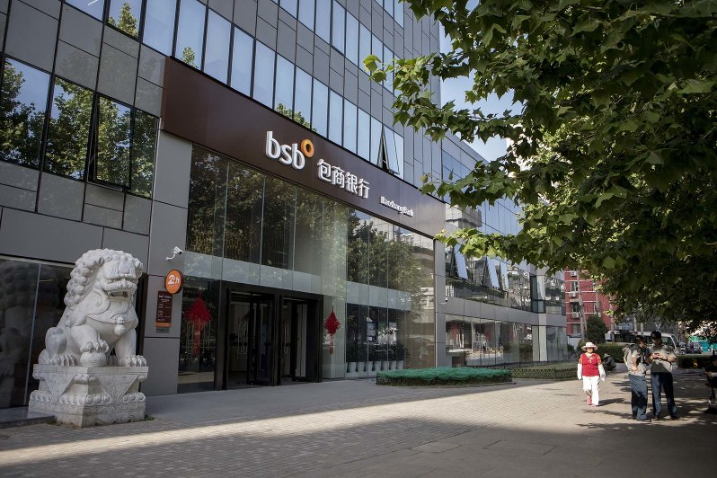 5月に公的管理化に置かれた内モンゴルの包商銀行。銀行を巡る環境は厳しい(Bloomberg)