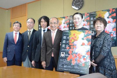 バレエ公演の説明に訪れた首藤さん(左から3人目)と主役の佐藤さん(右から2人目)ら