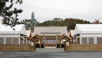 The Daijokyu Halls built inside the East Gardens of the Imperial Palace in Tokyo's Chiyoda Ward for Daijosai, or the Great Thanksgiving Ceremony, are unveiled to the media on Nov. 13, 2019. (Mainichi/Tatsuro Tamaki)