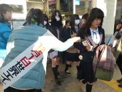 「世界エイズデー」にちなんだ街頭キャンペーン=2013年12月2日、三重県熊野市で