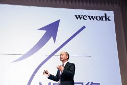 ソフトバンクグループ決算説明会の孫正義会長兼社長(Bloomberg)