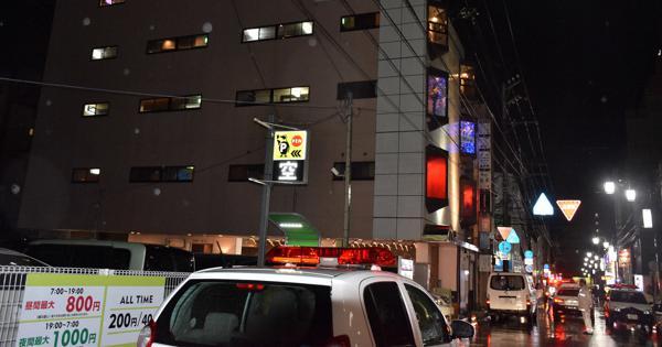 新潟駅前ビルで20代…